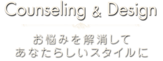 Counseling & Design